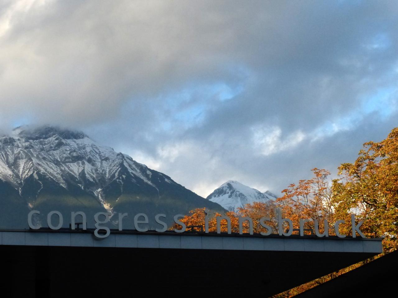 Palais des congrès d'Innsbruck